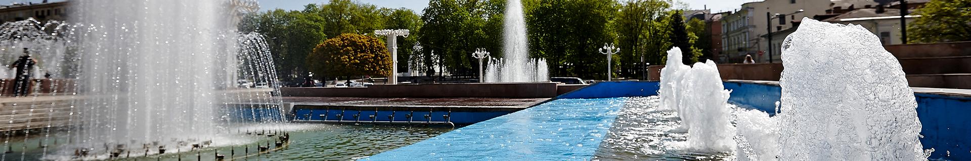 Харьковские фонтаны