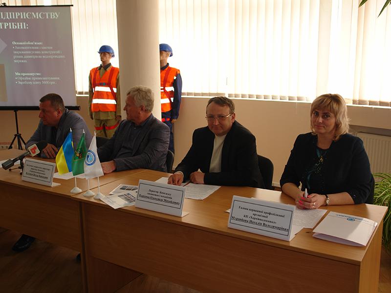 КП «Харьковводоканал» приглашает на работу сотрудников