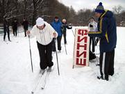 Лыжные соревнования