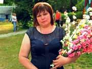 Жанна Александровна Смелая