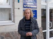 Игорь Ободеев