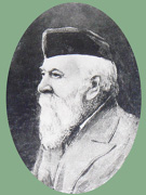 Карпов Василий Парфентьевич (?-14.04.1906 г.)