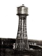Водонапорная башня инженера Шухова